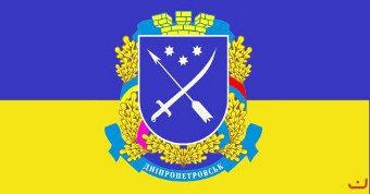 Парубий подписал постановление о переименовании Днепропетровска - Цензор.НЕТ 6878